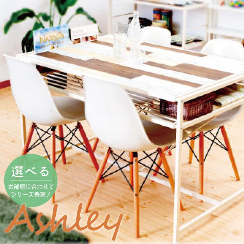 《ダイニングテーブル 幅120》テーブル 北欧 モダン チェア アイアン 木製 ウッドダイニング 食卓 おしゃれ カフェテーブル 食卓椅子 食卓テーブル 食卓テーブル