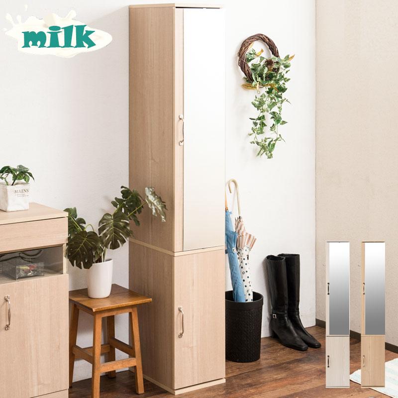 【Milk】ミルクシリーズ ミラー付きスリムシューズラック幅27 フレンチカントリー ホワイト 北欧 ナチュラル 下駄箱 シューズボックス ミラー 姿見 おしゃれミラー付きシューズラック シューズボックス スリム すきま 靴 スリッパラック 靴箱 ブーツ ラック 収納 棚