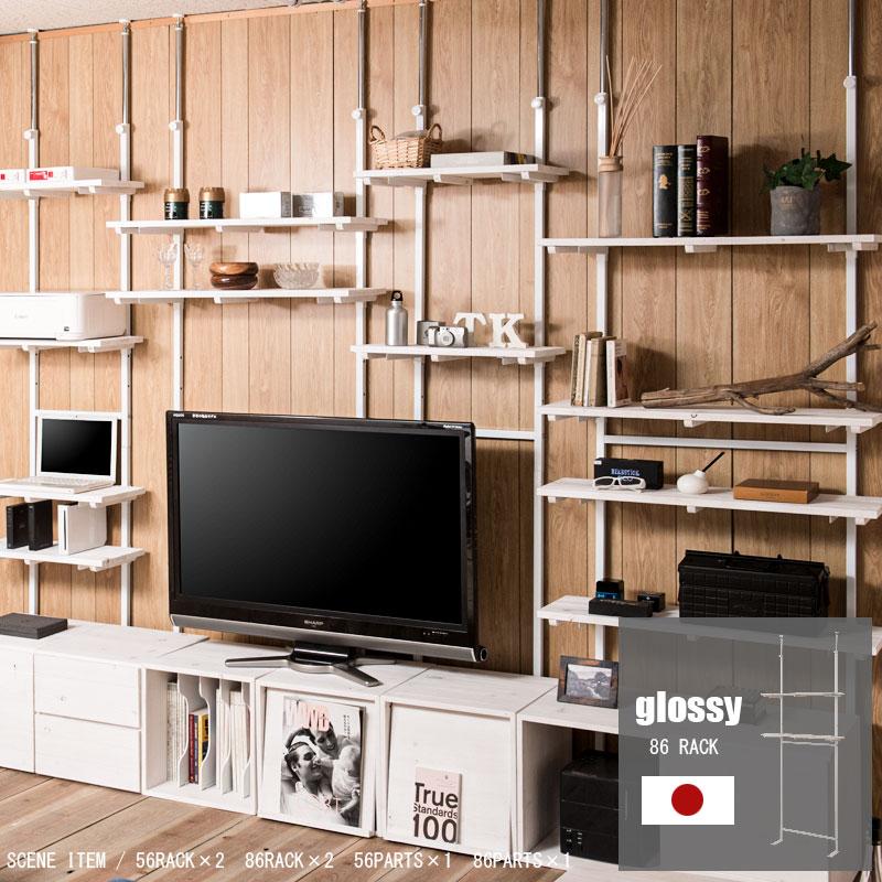 【glossy】グロッシーシリーズ 突っ張り壁面収納 無段階調整2枚棚オープンラック 幅86cm ホワイト オープンシェルフ つっぱり棚 つっぱりラック 収納棚 収納ラック オープンラック インテリア 壁面収納 おしゃれ