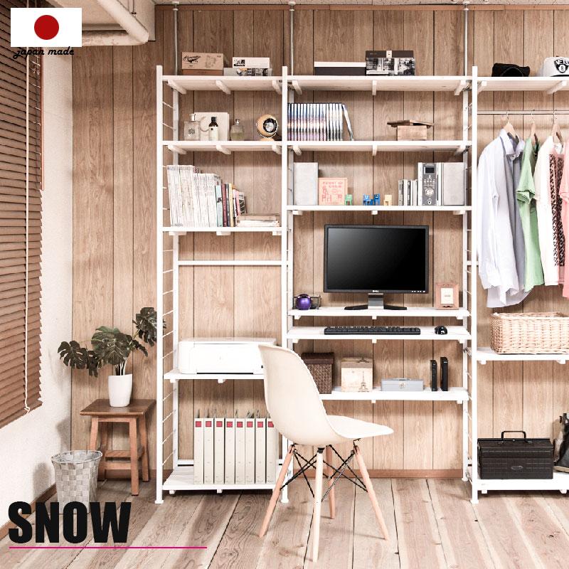 【snow】スノーシリーズ 突っ張り壁面間仕切りオープンラック 幅60 奥行40 ホワイト色 オープンシェルフ つっぱり棚 つっぱりラック 収納棚 収納ラック オープンラック インテリア 壁面収納 おしゃれ