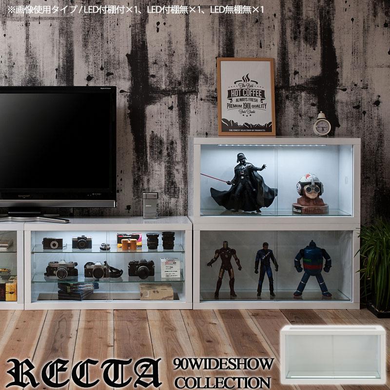【Recta】レクターシリーズ ユニットコレクションボード幅90 ガラス棚なし LEDライトなし ホワイト色 WH 白 鏡面 光沢 引き戸 フィギュア ディスプレイ