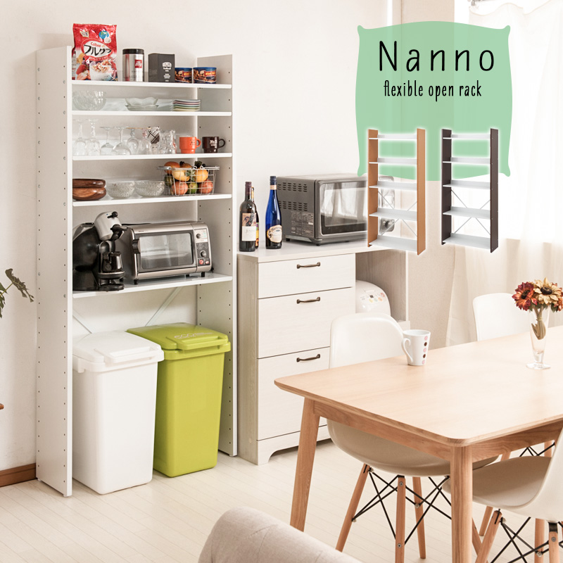 【NANNO】ナンノシリーズ 可変自在棚オープンラック 幅80cm ホワイト色 ナチュラル色 ブラウン色 ウッドラック 本棚 オシャレ おしゃれ スリム ランドセルラック 木製 絵本棚 北欧 薄型 シェルフ 収納棚 棚 マガジンラック A4ファイル