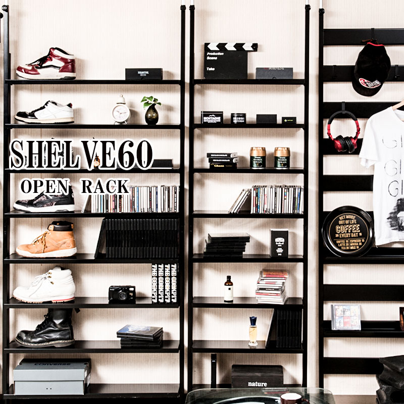 【Shelve】ブラックインテリア特集 黒 黒い家具 突っ張り薄型オープンラック 幅60 本棚 ブックラック 書棚 コミック オープン棚 頑丈 リビング収納 日本製  オシャレ おしゃれ