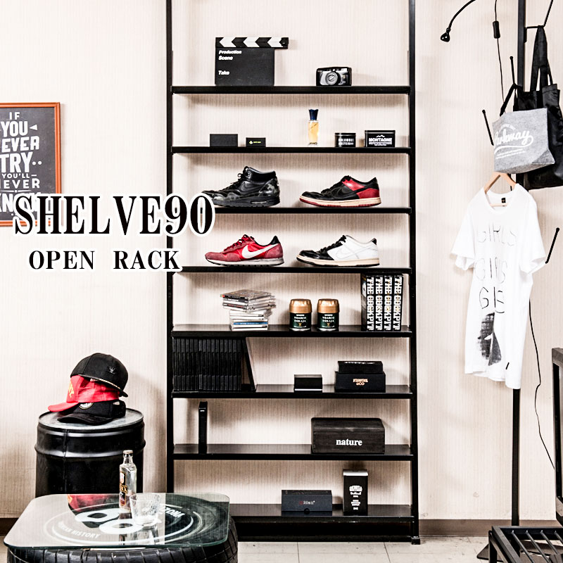 【Shelve】ブラックインテリア特集 黒  突っ張り薄型オープンラック 幅90 本棚 ブックラック 書棚 コミック オープン棚 頑丈 リビング収納 日本製  オシャレ おしゃれ