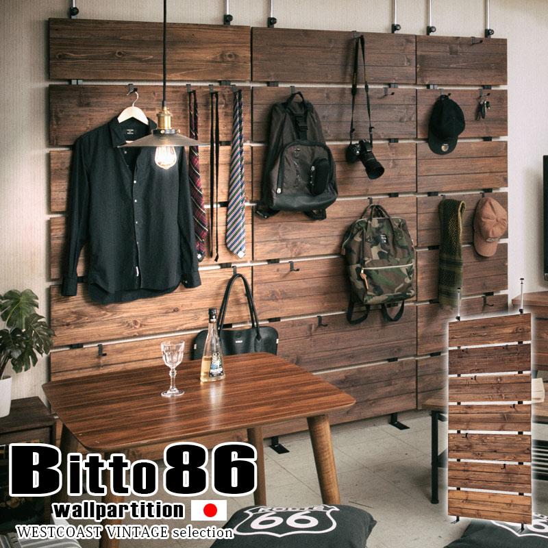 【Bitto】ビットシリーズ 突っ張り天然木ウォールラック 幅90 ブラウン×ブラック色 オープンシェルフ つっぱり棚 つっぱりラック 収納棚 収納ラック オープンラック インテリア 壁面収納 おしゃれ