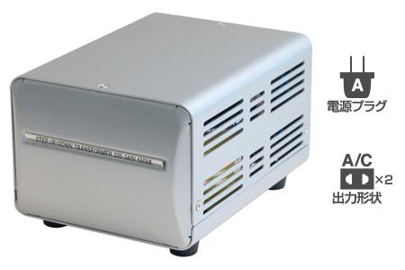 海外国内用大型変圧器550W100V⇔220V~240V(送料無料)(NTI27)
