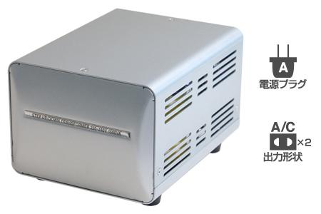 海外国内用大型変圧器1500W100V⇔220V~240V(送料無料)(NTI20)