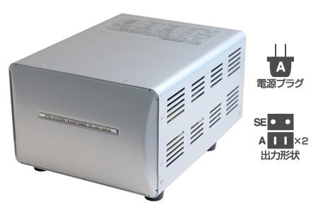 海外国内用大型変圧器220V~240V:3000W/100V:1500W(送料無料)(NTI119)