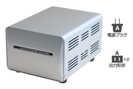 海外国内用大型変圧器110V~130V:2000W/100V:1500W(送料無料)(NTI150)