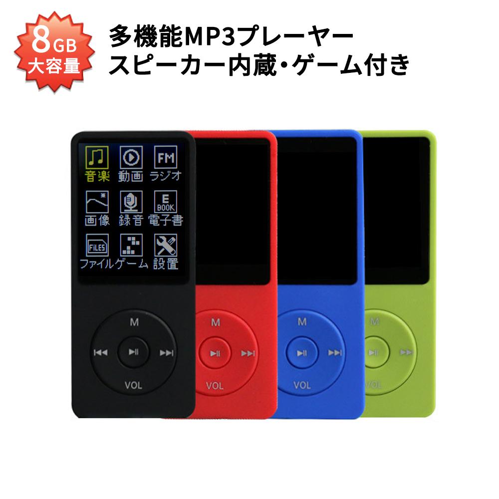 楽天市場】mp3プレーヤー スピーカー内蔵 デジタルオーディオ ...