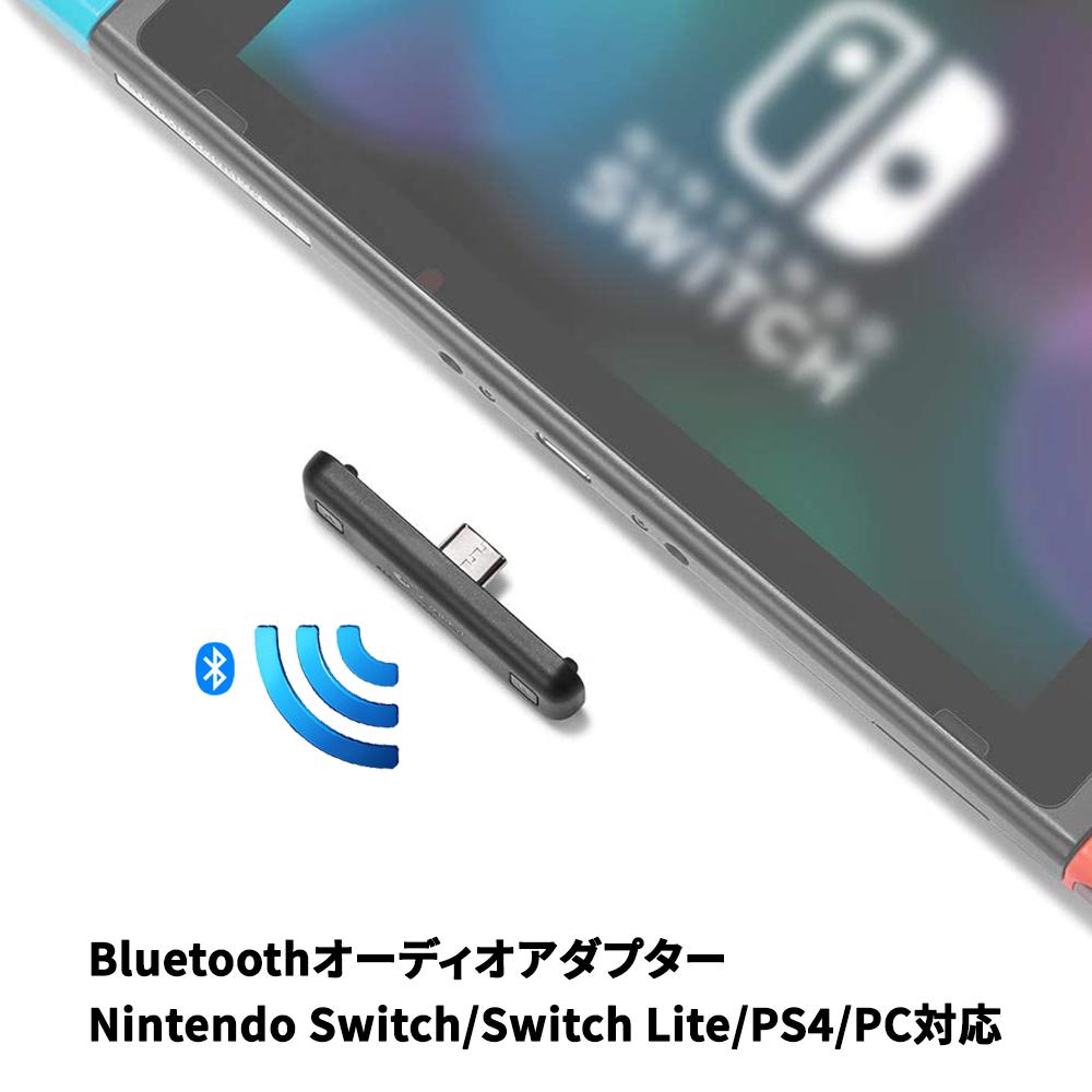 Gulikit Nintendo おしゃれ Switch オーディオアダプター 任天堂スイッチ Bluetoothヘッドフォン イヤホン スピーカー接続 Bluetooth送信機 Route トランスミッター 技適マーク取得品 人気ブランド多数対象 Bluetoothアダプター ワイヤレス接続 Air Bluetoothオーディオアダプター Bluetoothレシーバー