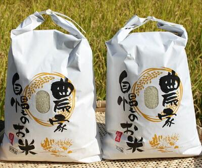 大分県産 無農薬米 ひのひかり 20kg 玄米10kg×2袋 ヒノヒカリ マルシェ