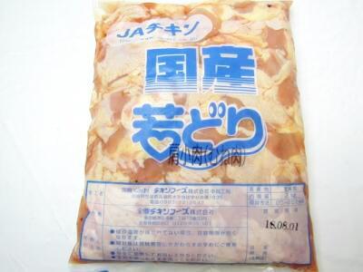 宮崎県産 若鶏 お得なキャンペーンを実施中 手羽小間 肩小肉 業務用 安売り 宮崎食肉市場は同梱可 冷蔵 約2kg