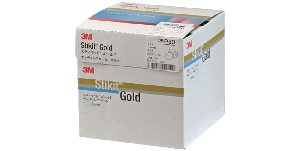 3M スティキット ゴールド ディスクロール 125φ [#320] 1ロール(250枚) [取寄]
