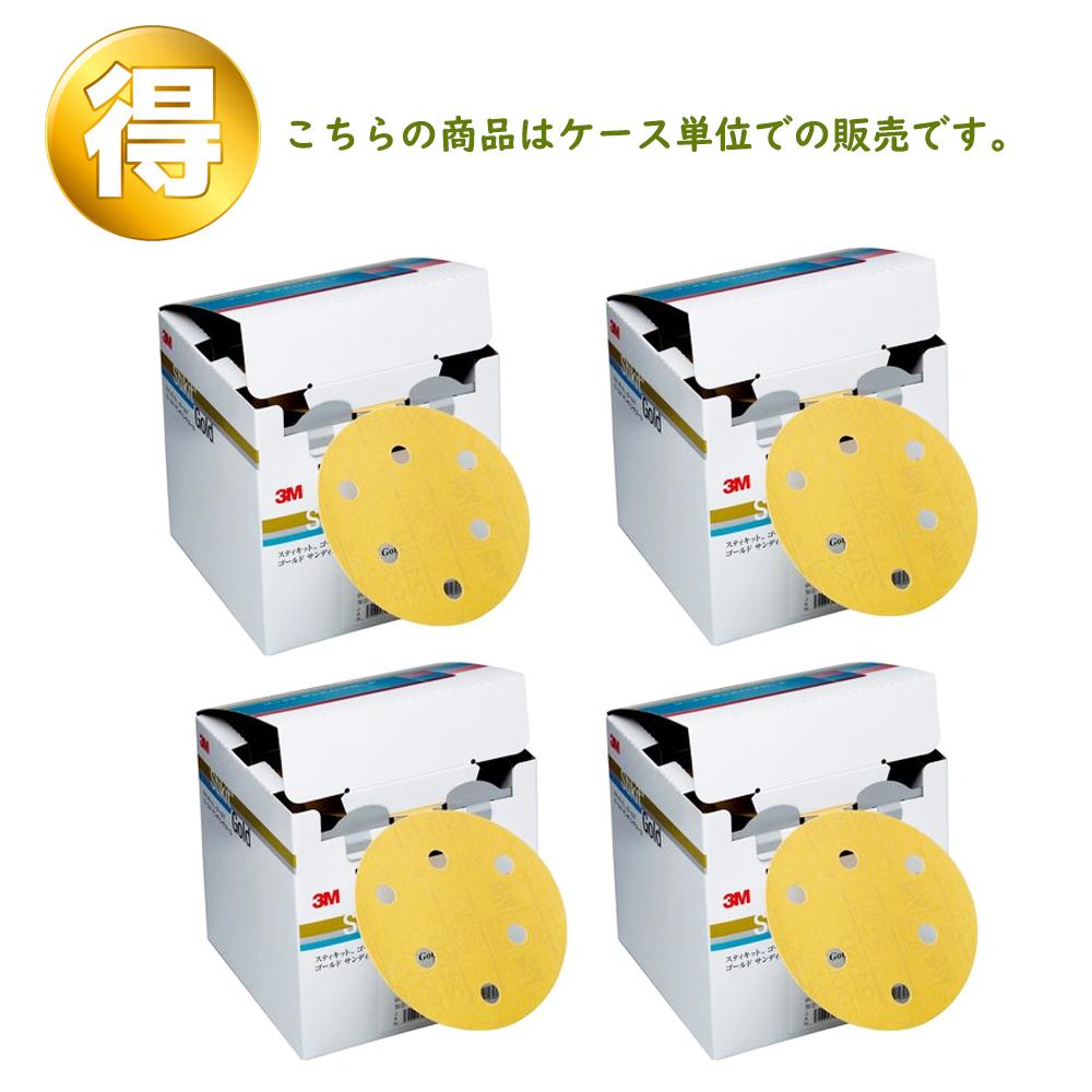 3M スティキット ゴールドディスクロールDF2 125φ[#80] 1ロール×4個[ケース販売][取寄]