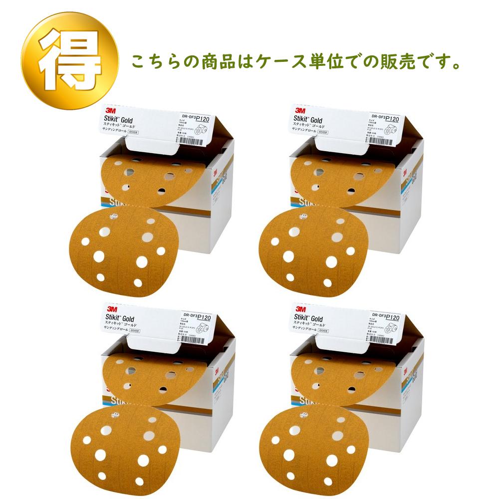 3M スティキット ゴールドディスクロールDF3 150φ[#80] 1ロール×4個[ケース販売][取寄]