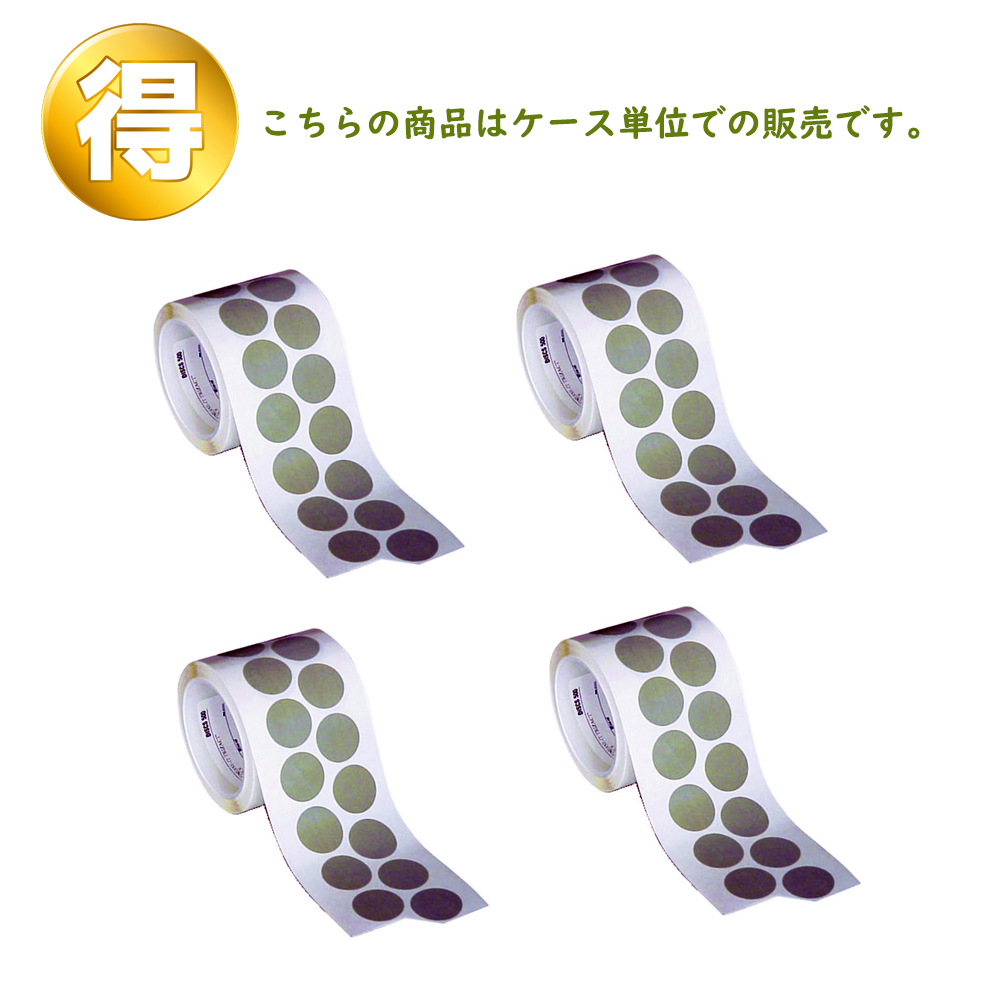 3M トライザクトディスク466LA 32φ[#2500相当]100枚×4個[ケース販売][取寄]