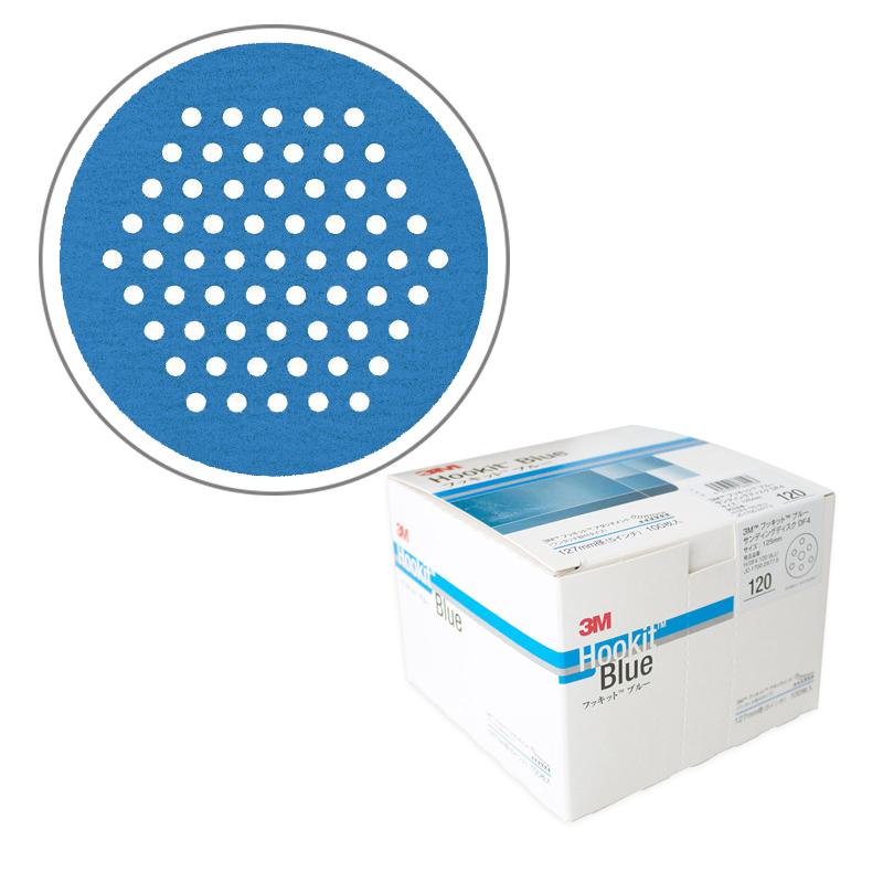 3M フッキット ブルー サンディングディスク DFM5 125φ [#320] 1ケース(1箱100枚入×4)[取寄]