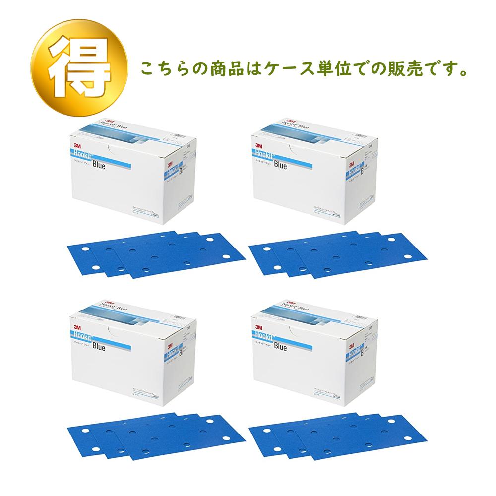 [受注生産]3M フッキット ブルー サンディングシート DF6 95mm×180mm [#40] 1ケース(1箱75枚入×4)
