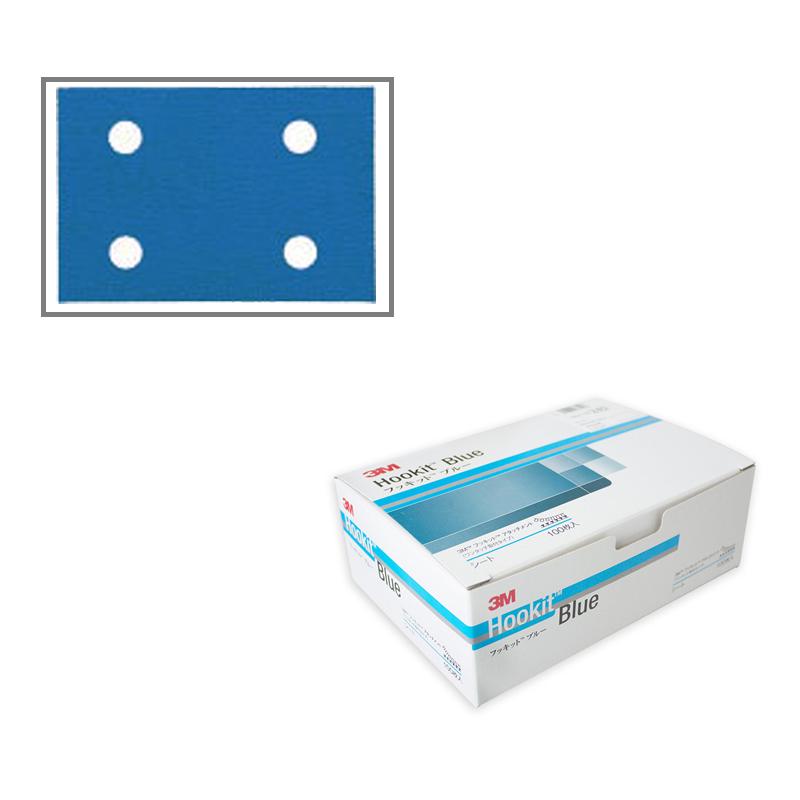 3M フッキット ブルー サンディングシート DF10 75mm×110mm [#500] 1ケース(1箱100枚入×4)[取寄]