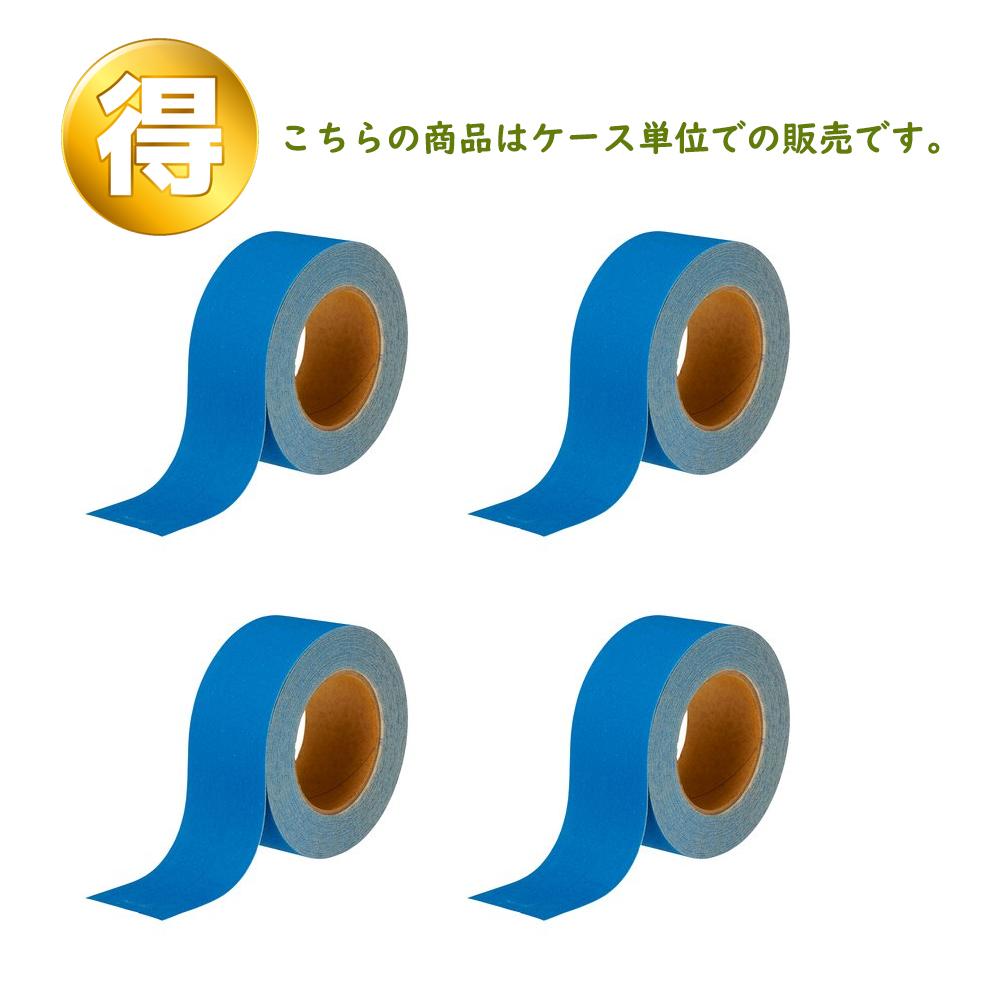 [受注生産]3M フッキットTM ブルー サンディングロール 55mm×15M [粒度240] 1ケース(1巻×4箱入り)