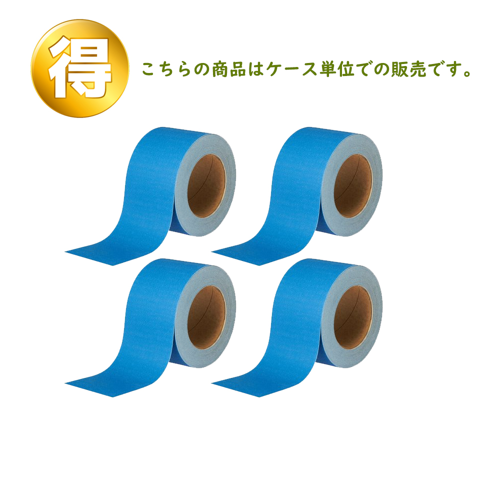 3M フッキットTM ブルー サンディングロール 75mm×15M [粒度240] 1ケース(1巻×4箱入り)[取寄]