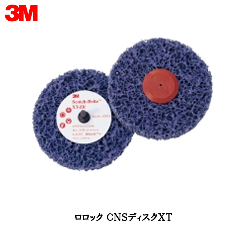 3M [5814] ロロック CNSディスクXT 100φ×13mm厚 10枚入 [取寄]