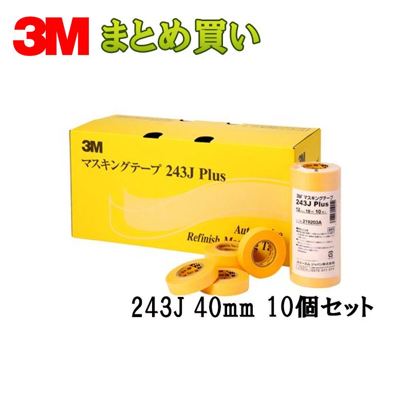 [大型配送品 代引き不可] 3M マスキングテープ 243J Plus 40mm×18m 1ケース(3巻×100個入) [243J 40][取寄]