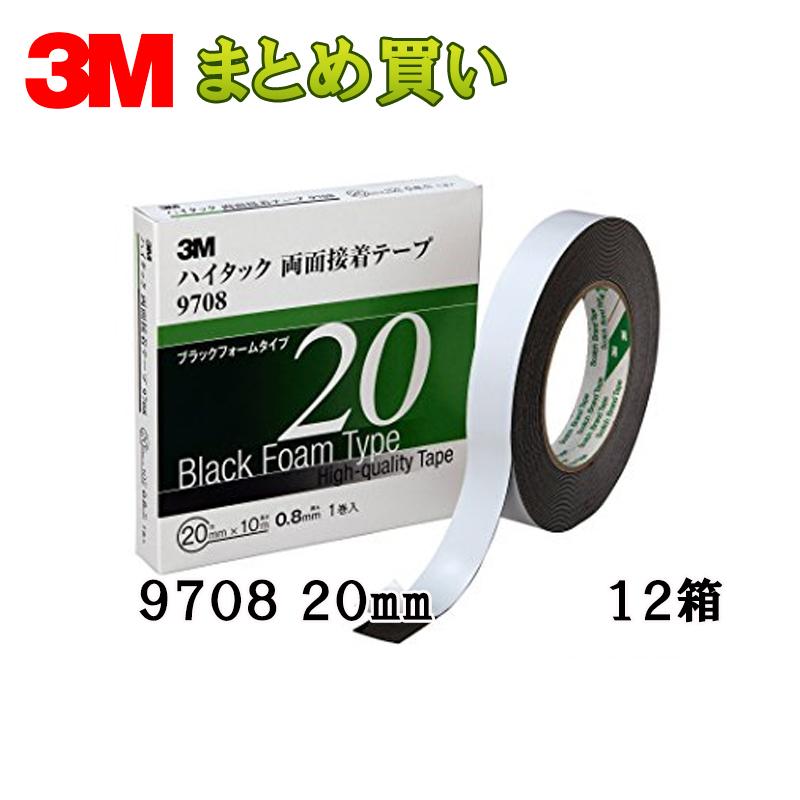 (12箱入) [9712 10 AAD] 1ケース 10mm×10M ハイタック両面接着テープ 3M [取寄] 9712 ブラックフォームタイプ