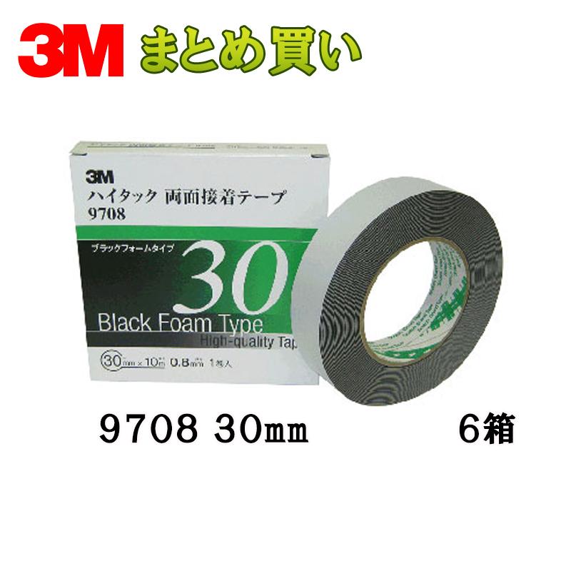 3M ハイタック両面接着テープ 9708 ブラックフォームタイプ 30mm×10M 1ケース(6箱入) [9708 30 AAD][取寄]