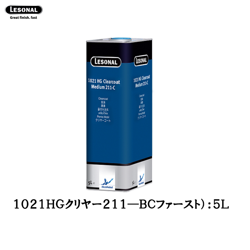 楽天市場】アクゾノーベル レゾナール 1021HGクリヤーコート 211-B ...