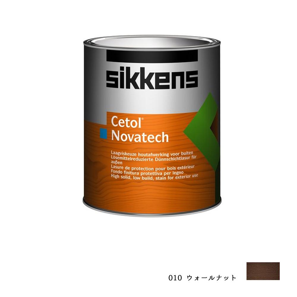 SIKKENS 屋外用 セトールノバテック 010 ウォールナット 5L [取寄]