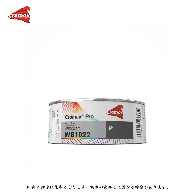 アクサルタ クロマックスプロ WB1022 ステラ グリーン EFX 0.5L[取寄]