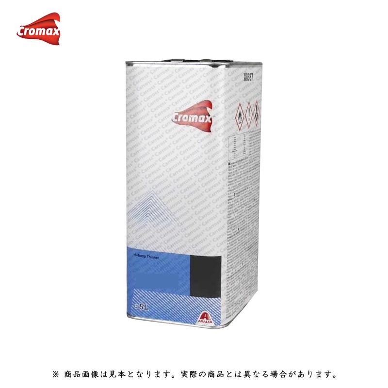 アクサルタ 1035R HS ノンサンディングコンバーター 4L [取寄]