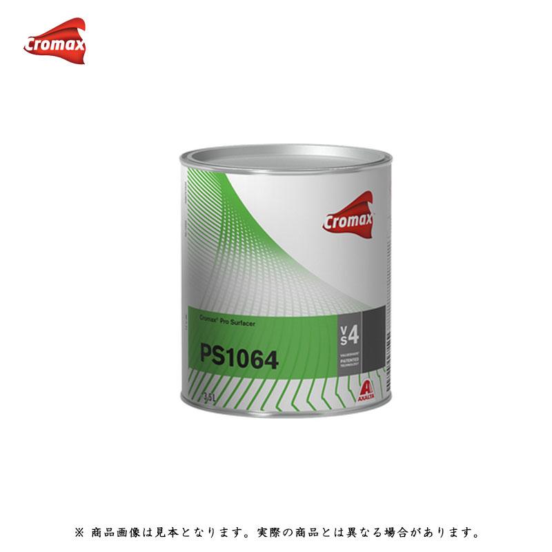 アクサルタ PS1061 クロマックスプロ サンディングサフェーサー ホワイト 3.5L [取寄]