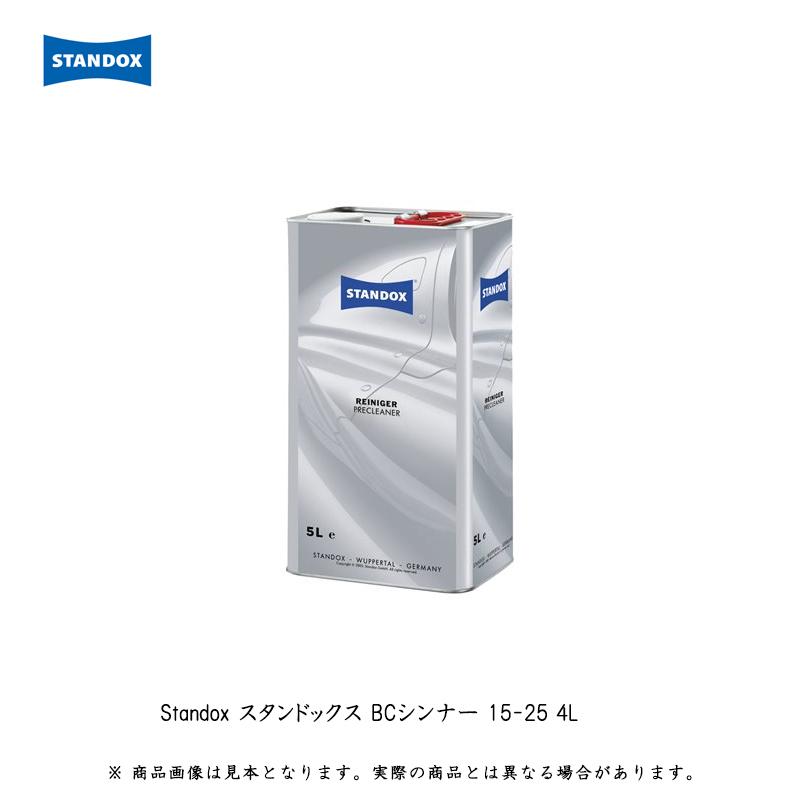 アクサルタ [J-TH005]スタンドックス BCシンナー 15-25 4L[取寄]