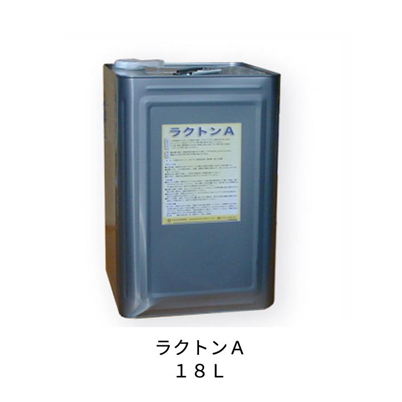 [大型配送品 代引き不可] ケミックス 下回り洗浄剤 RKA18 ラクトンA 18L [取寄]