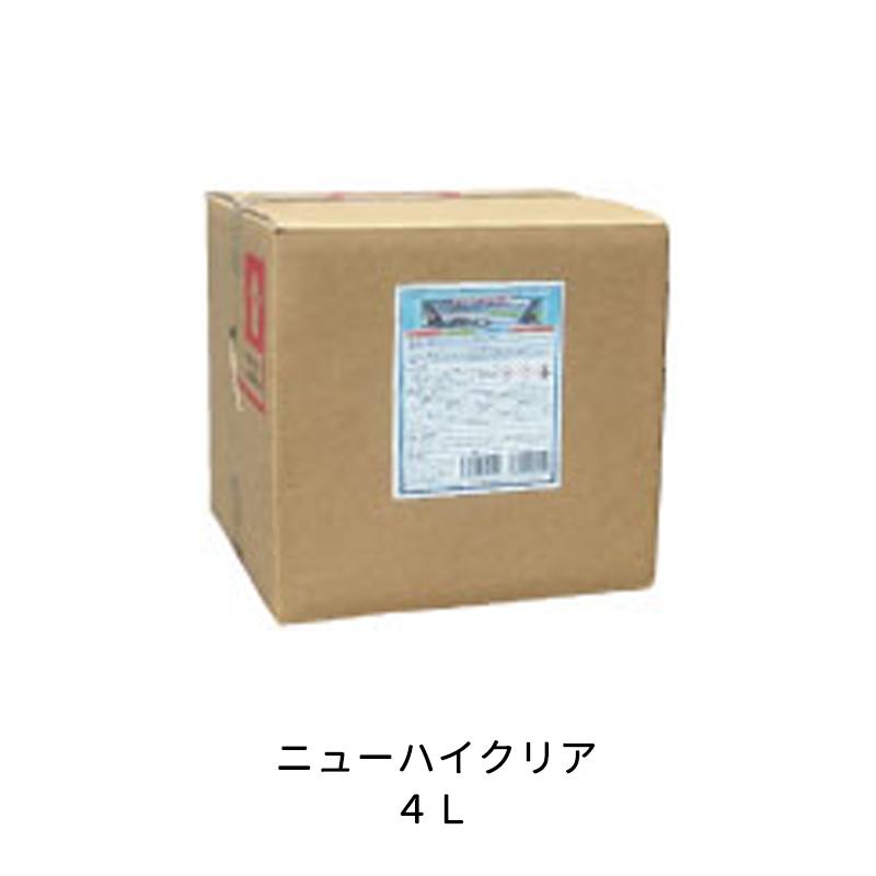 ケミックス ウインドクリーナー HIC4 ニューハイクリア 4L [取寄]
