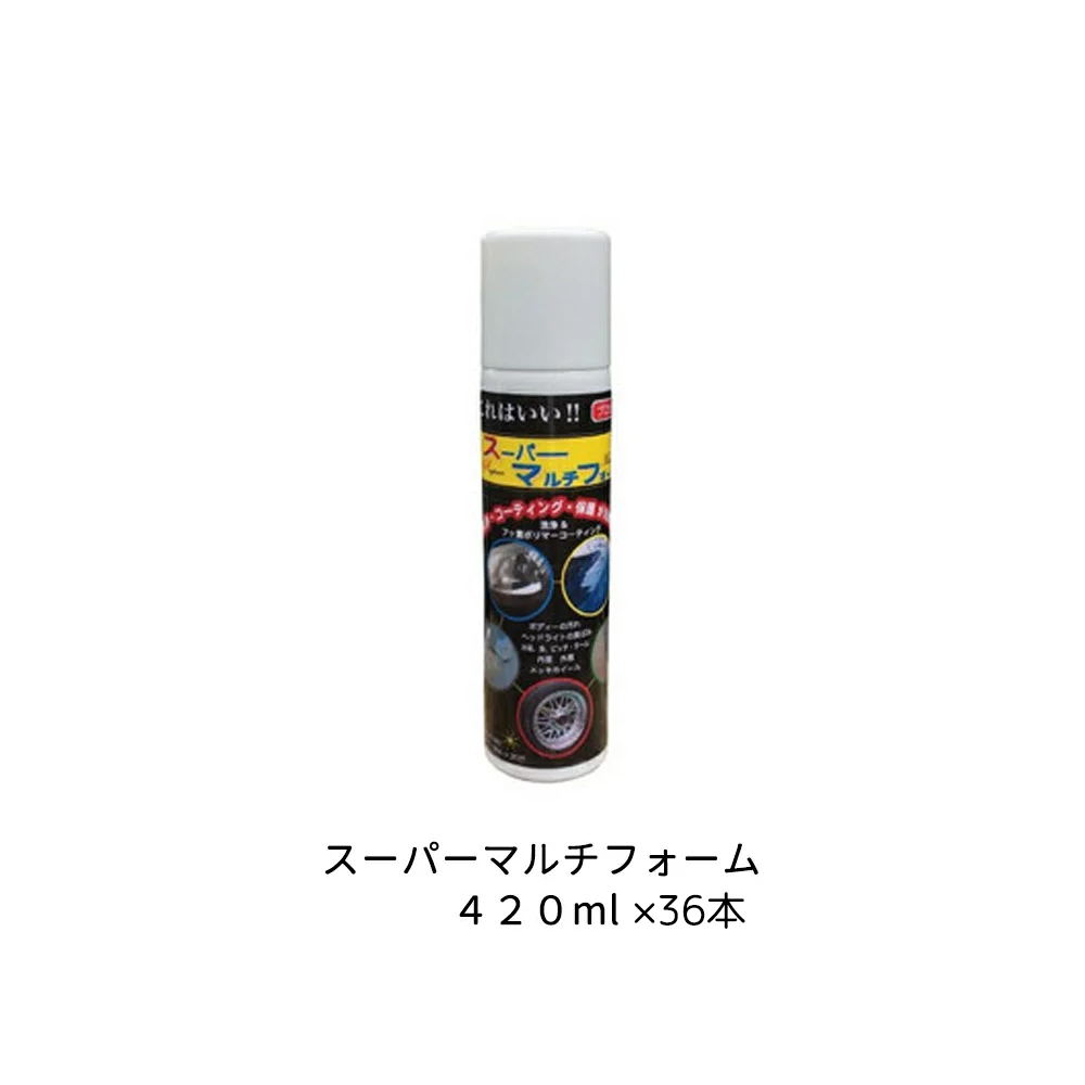 ケミックス 洗浄&フッ素コーティングの一発仕上げスプレー SM420 スーパーマルチフォーム 1ケース(420ml×36本入) [取寄]