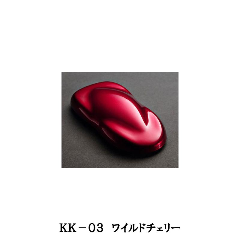 ハウスオブカラー キャンディコンセントレート KK-03 ワイルドチェリー[取寄]
