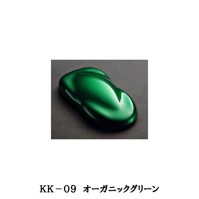 ハウスオブカラー キャンディコンセントレート KK-09 オーガニックグリーン[取寄]