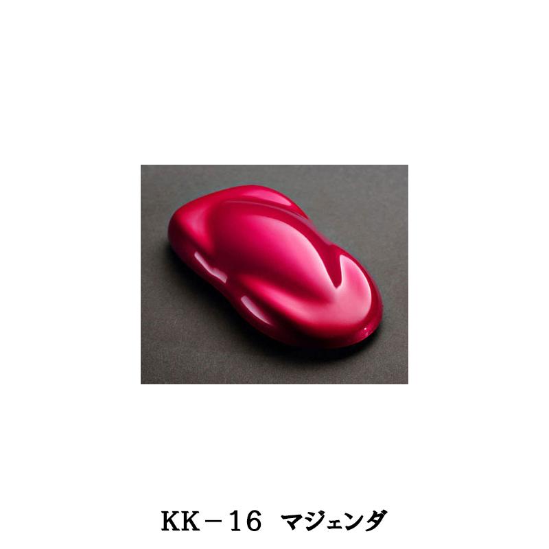 ハウスオブカラー キャンディコンセントレート KK-16 マジェンダ[取寄]