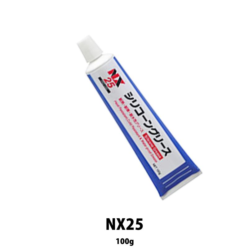 [個別送料] イチネンケミカルズ NX25 シリコングリース 100g 1ケース(24個入)[取寄]