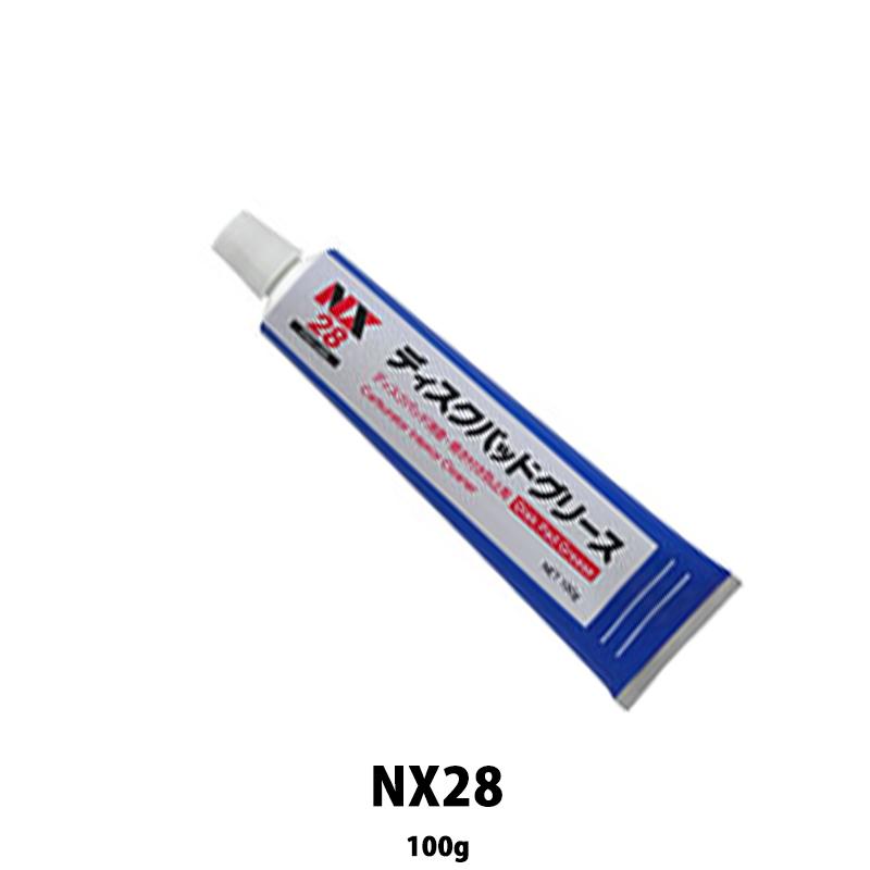 [個別送料] イチネンケミカルズ NX28 ディスクパッドグリース 100g 1ケース(24個入)[取寄]