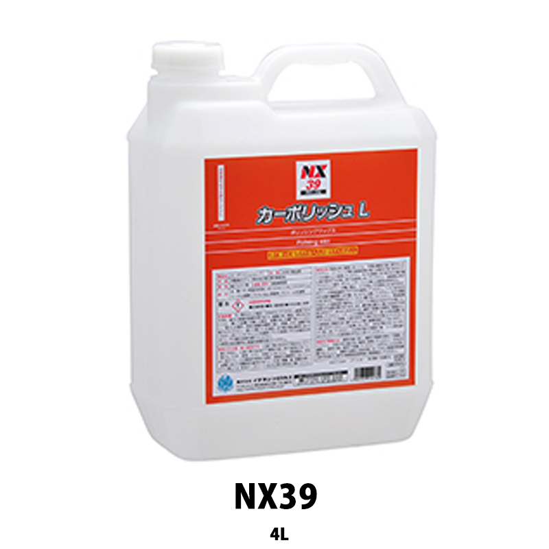 [個別送料] イチネンケミカルズ NX39 カーポリッシュL 4L 1ケース(4個入)[取寄]