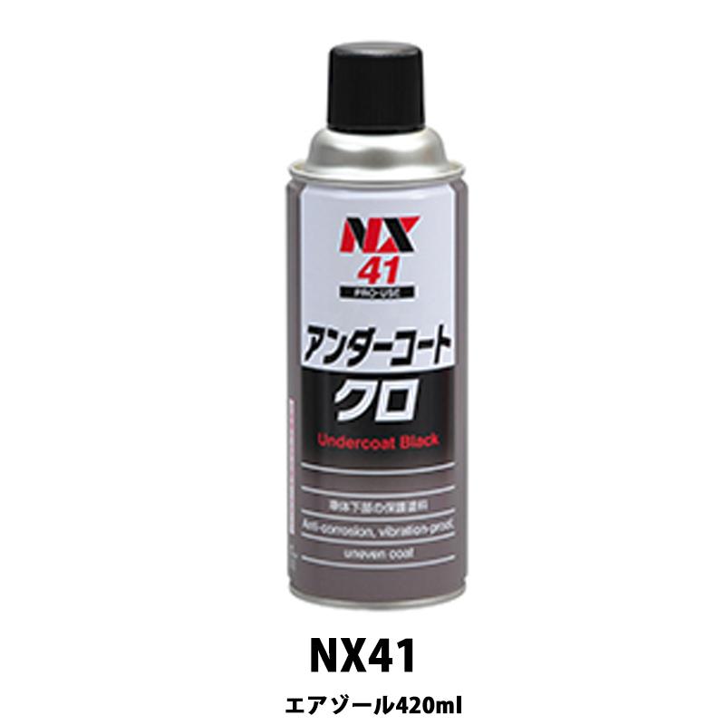 [個別送料] イチネンケミカルズ NX41 アンダーコートクロ 420ml 1ケース(24個入)[取寄]