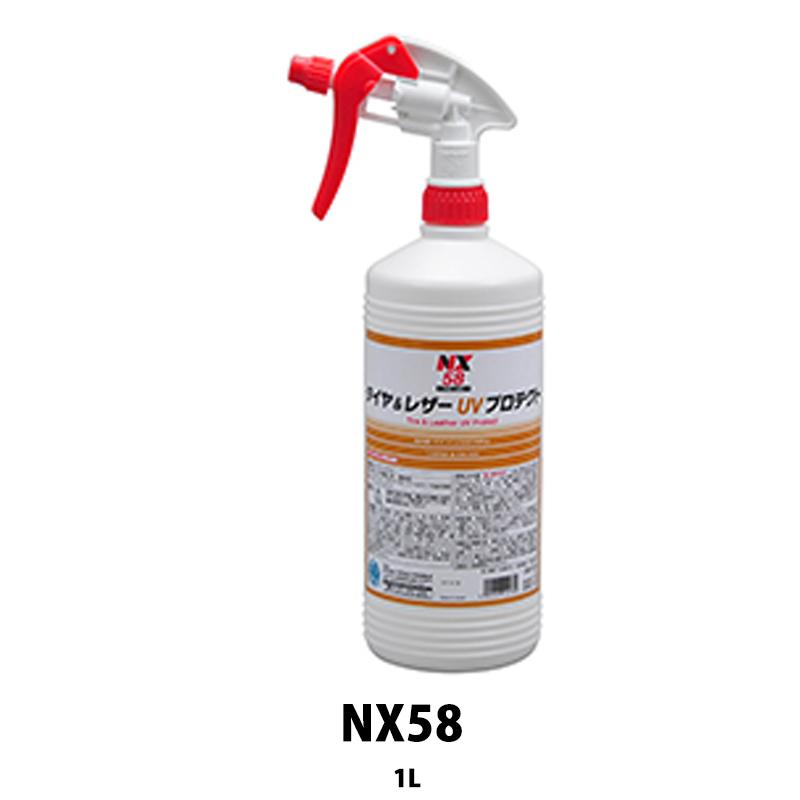 [個別送料] イチネンケミカルズ NX58 タイヤ&レザーUVプロテクト 1L 1ケース(12個入)[取寄]