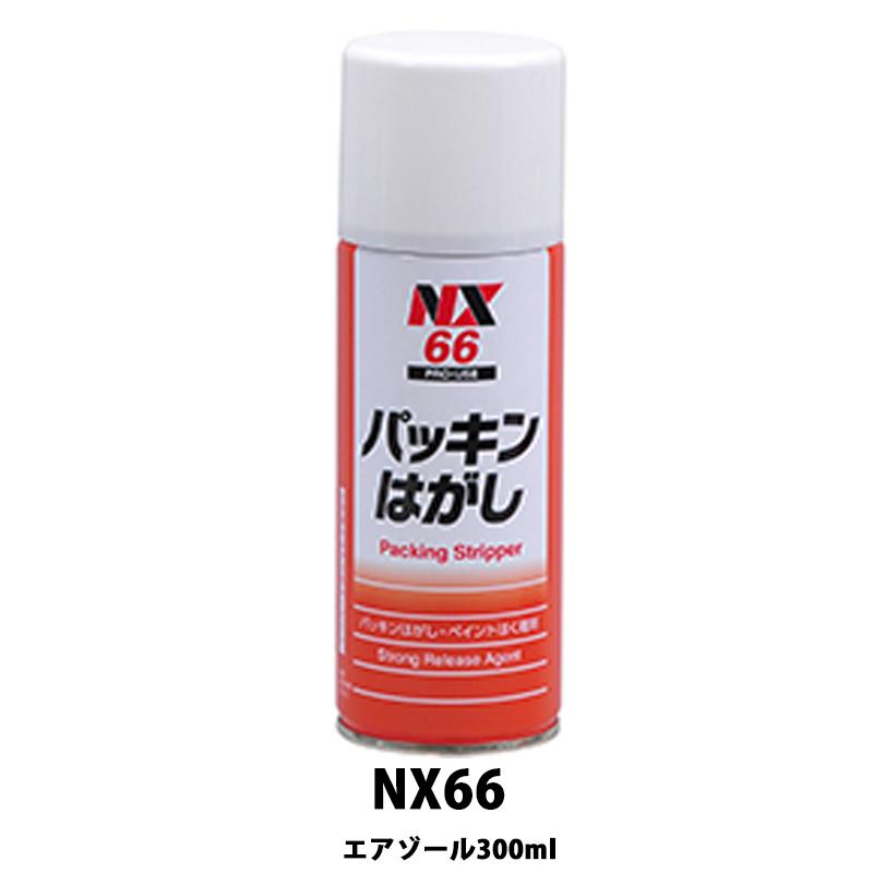 [大型配送品 代引き不可] イチネンケミカルズ NX66 パッキンはがし 300ml 1ケース(24個入)[取寄]