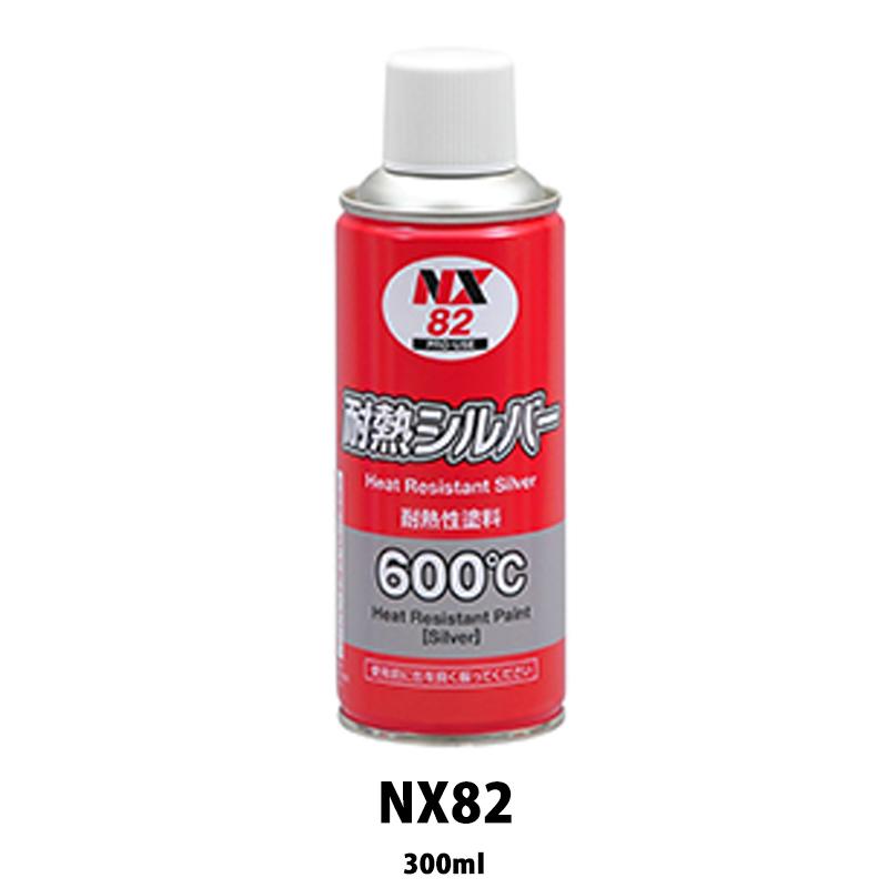 [大型配送品 代引き不可] イチネンケミカルズ NX82 耐熱シルバー 300ml 1ケース(24個入)[取寄]