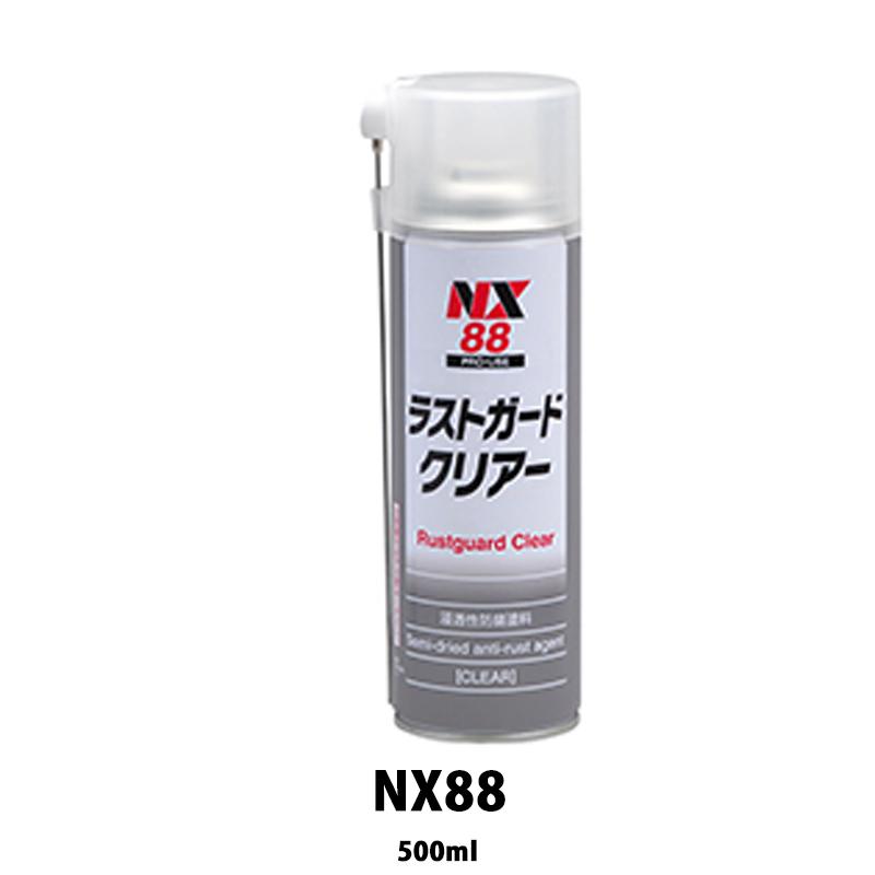 [個別送料] イチネンケミカルズ NX88 ラストガードクリアー 500ml 1ケース(24個入)[取寄]